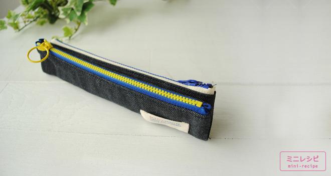 デニム布と、黒チェック柄を合わせて、色々作ってみました。鍵のテープで飾ったり。